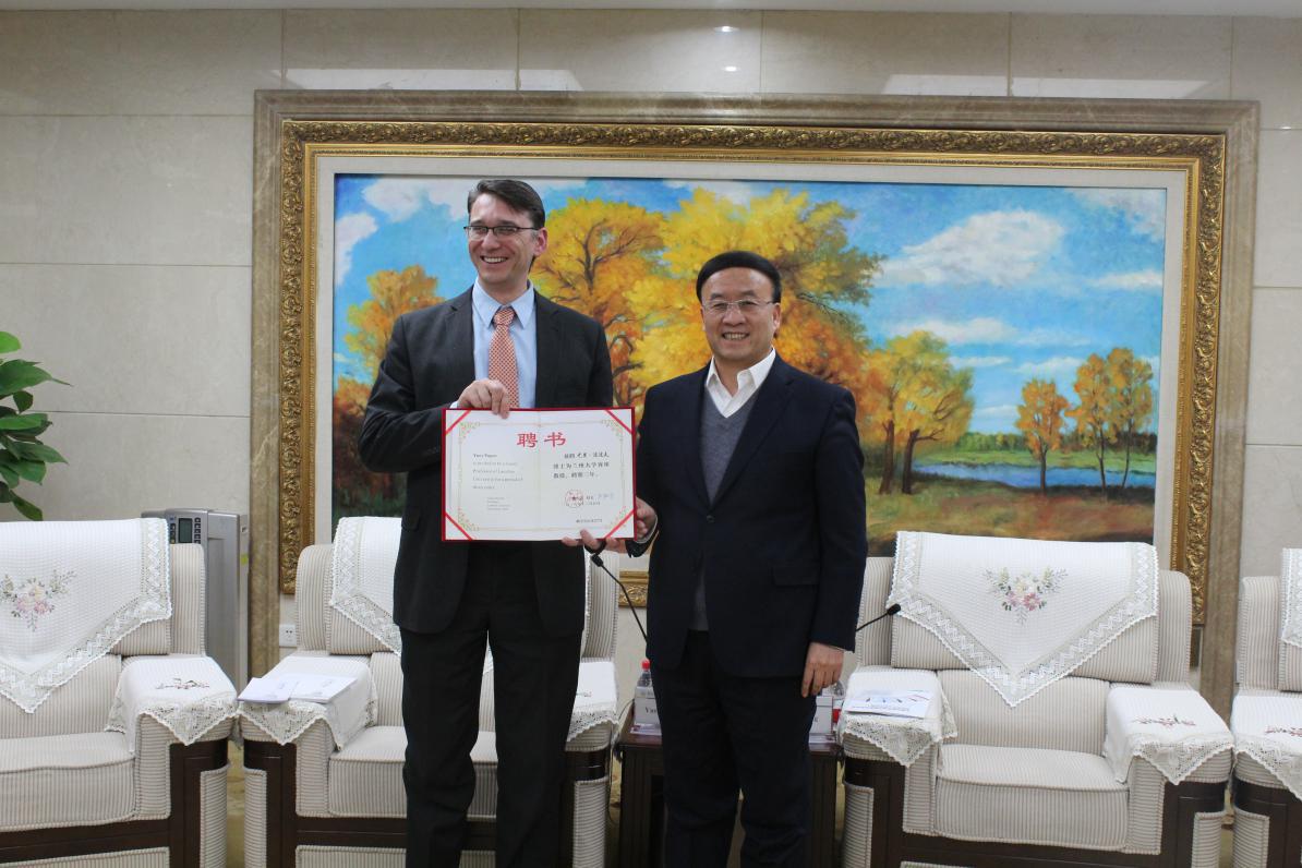 Professor Yuan Zhanting Meet with Scholars from Harvard