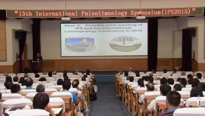 13th International Paleolimnology Symposium (IPS2015) Held at LZU