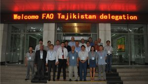 LZU Hosts FAO Tajikistan GMCA Workshop