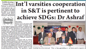 [TechnologyTimes.pk]Int'l varsities cooperation in S&T is pertinent to achieve SDGs:Dr Ashraf